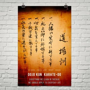 Karate-Quotes-91